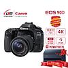 Máy ảnh Canon EOS 90D KIT 18-55mm – Hàng Chính Hãng Lê Bảo Minh