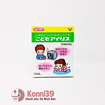 nho-mat-kobayashi-cho-be-nho-mat-giam-anh-sang-va-buc-xa-may-tinh-p116113238.html?spid=116113240