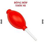 bong-bop-cao-su-thoi-bui-bong-bop-thoi-kho-mi-p97030243.html?spid=97030659