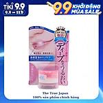son-duong-chong-nhan-va-kho-moi-nhat-ban-naris-wrinkle-plus-alpha-super-lip-repair-10g-hang-chinh-hang-p11428394.html?spid=34380641