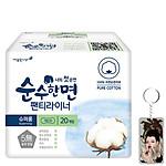 bang-ve-sinh-klean-nara-lilian-soohan-100-cotton-hang-ngay-khong-canh-han-quoc-18cm-x-20-mieng-moc-khoa-p17492577.html?spid=17492578