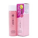 lotion-duong-am-chong-lao-hoa-xoa-nhan-naris-cosmetic-uruoi-ya-collagen-moisturizing-lotion-180ml-hang-chinh-hang-p8712009.html?spid=14852166