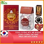 keo-hong-sam-kgc-cheong-kwan-jang-candy-180g-khong-duong-p91834810.html?spid=91834811