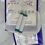 giay-boc-truc-uon-nong-giay-da-nang-p108725049.html?spid=108725050