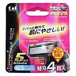 set-4-dau-luoi-dao-5-luoi-kep-thay-the-01-714-p7541485.html?spid=7541487
