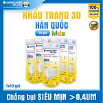 combo-10-chiec-khau-trang-tre-em-kf94-form-3d-cao-cap-chong-bui-sieu-min-0-4um-anyguard-han-quoc-chinh-hang-4-lop-face-mask-for-kids-iso-9001-2015-iso-13485-2016-qcvn-01-2017-btc-p74593902.html?spid=74593903
