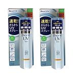 combo-02-xit-chong-nang-hoan-hao-biore-uv-spray-spf50-pa-p14873845.html?spid=14873846