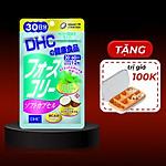 vien-uong-ho-tro-giam-can-bo-sung-dau-dua-dhc-forskohlii-soft-capsule-tang-kem-hop-chia-thuoc-p116114794.html?spid=116114798