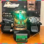 may-can-bang-ban-cot-laser-5-tia-xanh-t-boss-t299-may-2-pin-p111736132.html?spid=111736135