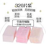 bong-tay-trang-320-mieng-kem-anh-that-p111031031.html?spid=111031032