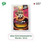 vong-tu-giam-dau-cai-thien-tuan-hoan-mau-pip-magneloop-ex-50cm-p36832835.html?spid=36832843