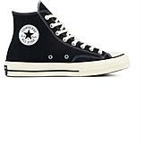 Giày sneaker unisex