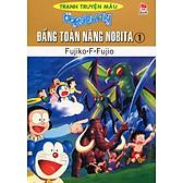 Biểu đồ lịch sử biến động giá bán Đấng Toàn Năng Nobita - Tập 1 (Truyện Tranh Màu)