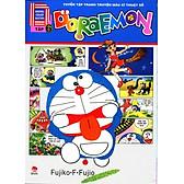 Biểu đồ lịch sử biến động giá bán Doraemon Truyện Tranh Màu Kỹ Thuật Số (Tập 6)