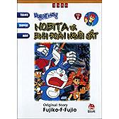 Biểu đồ lịch sử biến động giá bán Doraemon Tranh Truyện Màu - Tập 8
