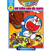 Biểu đồ lịch sử biến động giá bán Truyện Tranh Nhi Đồng - Doraemon: Chú Khủng Long Của Nobita