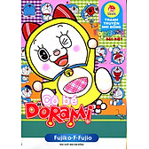 Biểu đồ lịch sử biến động giá bán Truyện Tranh Nhi Đồng - Doraemon Đặc Biệt