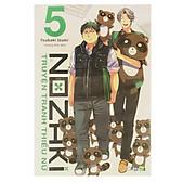 Biểu đồ lịch sử biến động giá bán Nozaki Và Truyện Tranh Thiếu Nữ 5