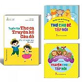 Biểu đồ lịch sử biến động giá bán Combo 3 cuốn Truyện thơ cho bé tập nói + Tuyển tập Thơ ca, truyện kể câu đố cho trẻ mầm non