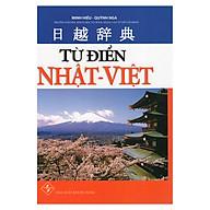 Từ Điển Nhật Việt thumbnail