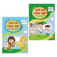 Vở Tập Viết Chữ Cái Tiếng Việt - Chữ Viết Thường - Dành Cho Bé Chuẩn Bị Vào Lớp 1 (Trọn Bộ 2 Cuốn) thumbnail