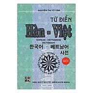 Từ Điển Hàn - Việt thumbnail