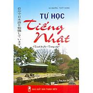 Tự Học Tiếng Nhật thumbnail