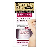 Sữa Dưỡng Làm Hồng Nhũ Hoa B3 Black Off Essence (40ml) thumbnail