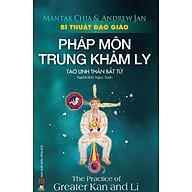 Bí Thuật Đạo Giáo - Pháp Môn Trung Khảm Ly thumbnail