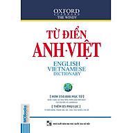Từ Điển Anh - Việt (Hơn 350.000 Từ) thumbnail