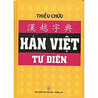 Hán Việt Tự Điển thumbnail