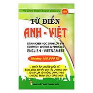 Từ Điển Anh - Việt Khoảng 199.000 Từ thumbnail
