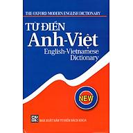 Từ Điển Anh - Việt (2014 - Nhà Sách Minh Trí) thumbnail