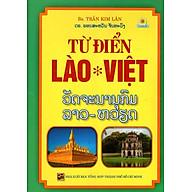 Từ Điển Lào - Việt thumbnail