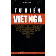 Từ Điển Việt - Nga (Tái Bản 2015) thumbnail