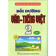 Bồi Dưỡng Văn - Tiếng Việt 2 2 thumbnail