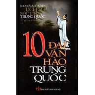 10 Đại Văn Hào Trung Quốc thumbnail
