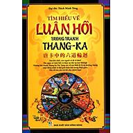 Tìm Hiểu Về Luân Hồi Trong Tranh Thang-Ka thumbnail
