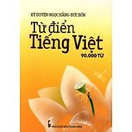 Từ Điển Tiếng Việt (90.000 Từ) - Sách Bỏ Túi thumbnail