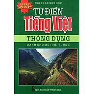 Từ Điển Tiếng Việt Thông Dụng (Dành Cho Mọi Đối Tượng) - Sách Bỏ Túi thumbnail