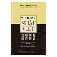 Từ Điển Nhật - Việt (Bìa Cứng) thumbnail