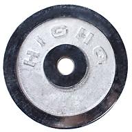 Tạ Miếng Inox Trắng (5kg) thumbnail
