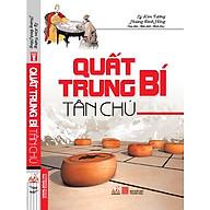 Quất Trung Bí Tân Chú (Tái Bản) thumbnail