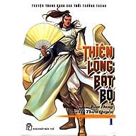 Thiên Long Bát Bộ 1-2 thumbnail