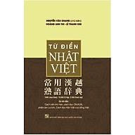 Từ Điển Nhật - Việt thumbnail