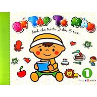 Bé Tập Tô Màu (Tập 1) - Dành Cho Trẻ Từ 3 Đến 6 Tuổi thumbnail