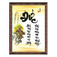 Tranh Thư Pháp ĐỨC ĐỘ TẠO THÀNH CÔNG (TP_41X56-14) (41 x 56 cm) Thế Giới Tranh Đẹp thumbnail