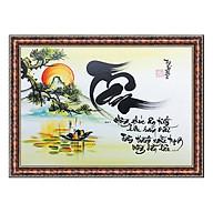 Tranh Thư Pháp CHỮ TÂM Ý NGHĨA (TP_41X56_30) (41 x 56 cm) Thế Giới Tranh Đẹp thumbnail