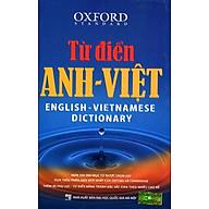 Từ Điển Anh - Việt (350.000 Mục Từ) thumbnail
