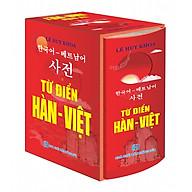 Từ Điển Hàn - Việt (Khoảng 120.000 Mục Từ) - Bìa Đỏ thumbnail
